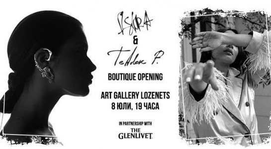 Boutique Opening