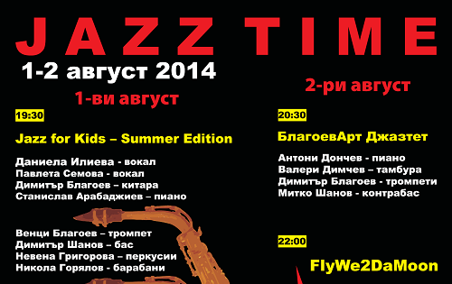 Lozenets Jazz Time